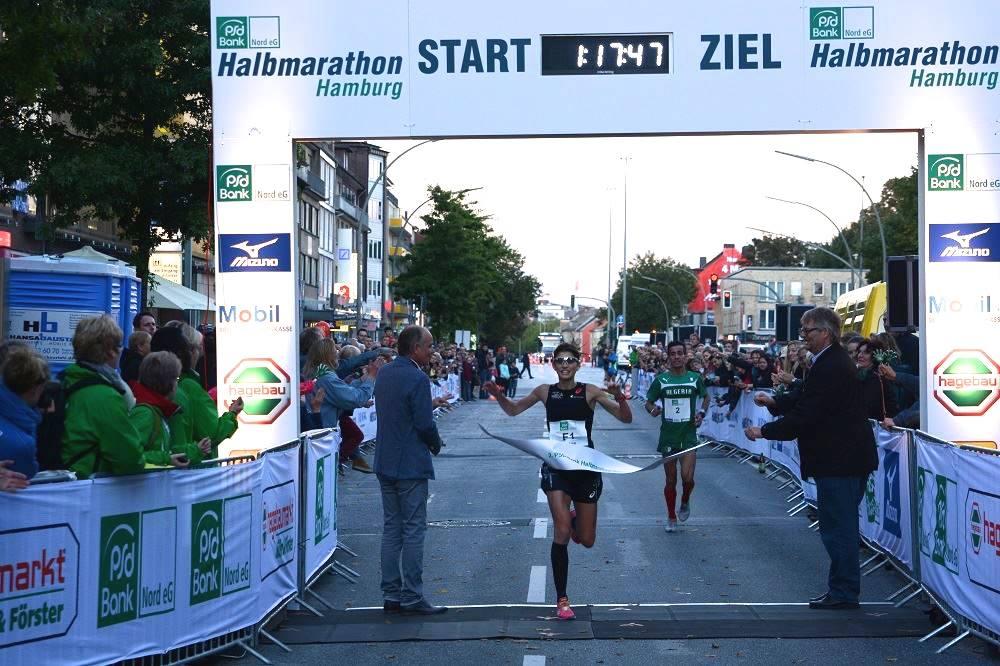 Andrea Diethers PSD Bank Halbmarathon 2015