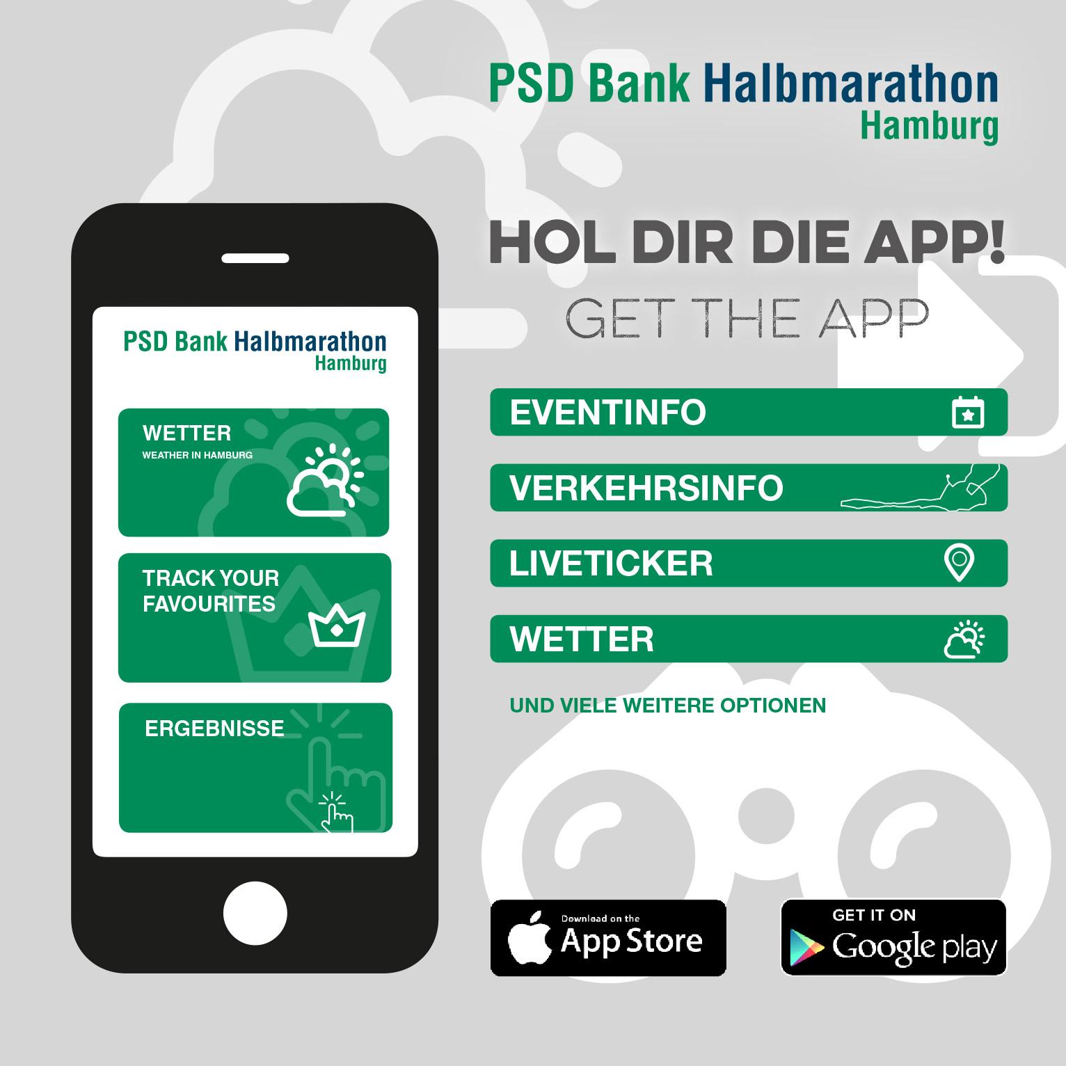 App - PSD Bank Halbmarathon Hamburg